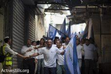 מדינת ישראל שכחה להיות יהודית, לא מהסיבות שחשבתם