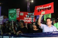 ההפגנה נגד חוק לאום: לקחת את המחאה צעד אחד קדימה