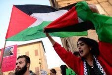 מדכאים אותך כי אתה פלסטיני? היאבק כפלסטיני!