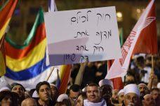 הפגנה נגד חוק הלאום (גילי יערי/פלאש90)