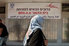 """ממתי הפכה המשטרה למחנכת של מנהיגי """"המגזר הערבי"""""""