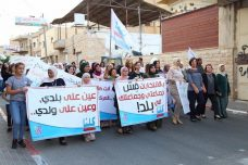 הנשים בטורעאן ירדו לרחובות: די לאלימות בבחירות