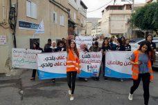גם נגד בכירים: הנשים הערביות לא מוכנות יותר לשתוק מול הטרדות