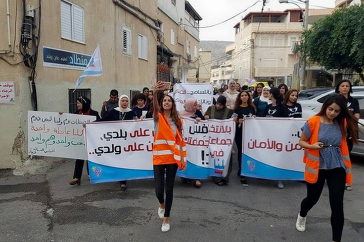 הפגנת הנשים בטורעאן. בפייסבוק שאלו, מה קורה, מה הנשים רוצות (צילום: סמאח