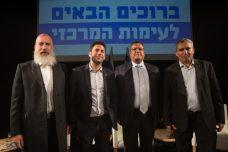 """דווקא בירושלים """"הקיצונית"""", המועמדים חיפשו קמפיין של הידברות"""