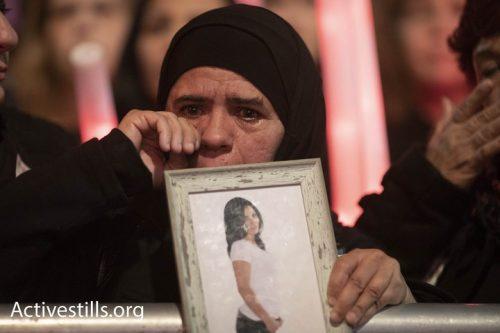 """""""המדינה מתייחסת לאלימות נגד ערביות כמו שהיא מתייחסת לערבים"""""""