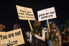 המארגנות היו מעדיפות שביתה כללית. מפגינות נגד אלימות כלפי נשים (צילום: אורן זיו / אקטיבסטילס)