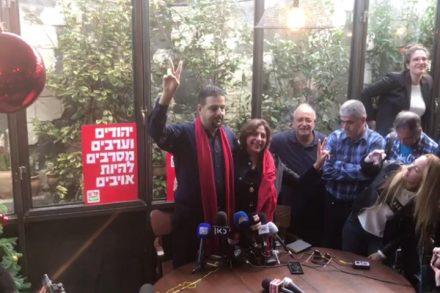 רג'א זעאתרה ושהירה שלבי במסיבת העיתונאים בחיפה. (צילום: רמי יונס)