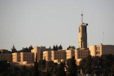 הנהגת האוניברסיטה צריכה לגלות אומץ ומנהיגות. מבט כללי על האוניברסיטה העברית (צילום: נתי שוחט / פלאש 90)