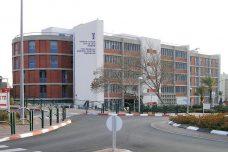 בית החולים ברזילי באשקלון (ויקימדיה, שימוש חופשי)