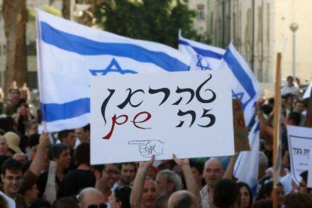 """ההגדרה של """"חילונים"""" מול דתייפ"""" מחטיאה את המטרה. הפגנה נגד סגירת חניון בשבת בירושלים (צילום: אורי לנץ / פלאש 90)"""