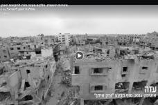 """חברת מדיה פלסטינית: הצילומים ב""""סרטון ההרס"""" של גנץ נגנבו מאיתנו"""
