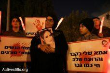 מונה מוסראתי, אימה של הקורבן האחרון שאדיה, מחזיקה את תמונת בתה בהפגנה (אורן זיו/ אקטיבסטילס)