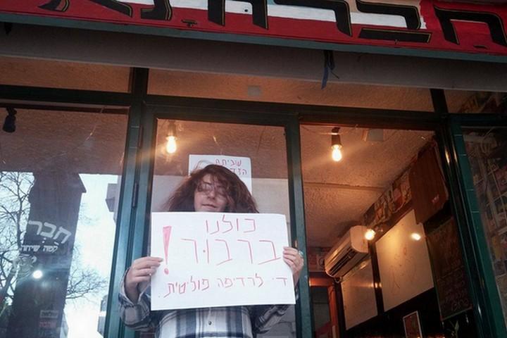 בשנים הראשונות היתה הרגשה שנבנית שם אוטונומיה גלילית. בית הקפה חברותא בקרית שמונה (צילום: קואופרטיב חברותא)