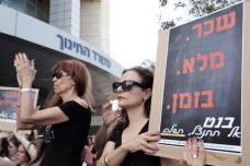 המורות והמורים בישראל דווקא טובים, מי שגרוע זו הממשלה