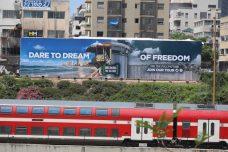 """""""כל העיניים נשואות לישראל, אנחנו מזכירים שיש התנגדות"""". כרזה שתלה ארגון """"שוברים שתיקה"""" בנתיבי איילון (צילום: אורן זיו / אקטיבסטילס)"""