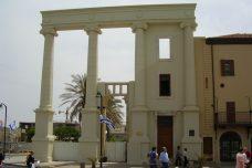 שרידי הסאראיה היום (צילום: אבישי טייכנר, ויקימדיה CC BY-SA 2,5)