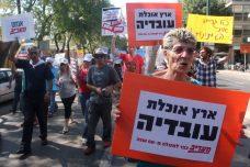 התפקדות למפלגות היא כלי לגיטימי במאבק על זכויות עובדים