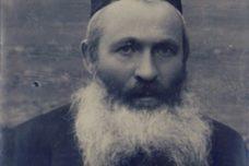 הרב אהרן שמואל תמרת (מקור: הספריה הלאומית, צלם פולני לא ידוע)