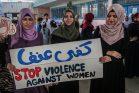 הפגנה ברפיח נגד אלימות נגד נשים, 26 בספטמבר 2019 (צילום: רחים חאטיב / פלאש90)