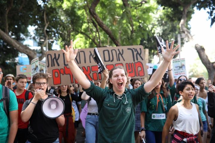 כמו במקומות אחרים בעולם, בנות ובני נוער מובילים את מאבק האקלים בישראל (אורן זיו)