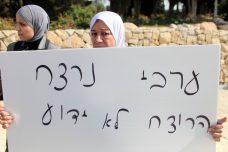 ניתן למגר את האלימות בחברה הערבית. אבל מי ירים את הכפפה?
