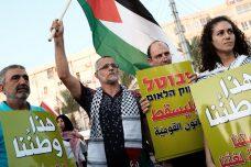 ביום שהאזרחים הערבים ידרשו את מלוא זכויותיהם, ישראל תשנה פניה