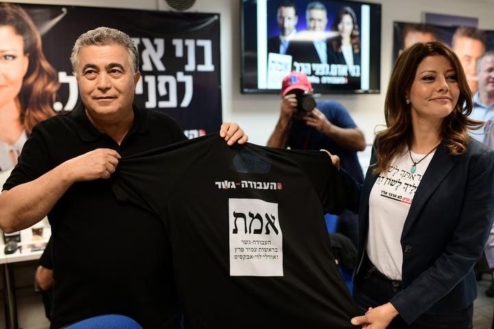 ראשי העבודה-גשר, עמיר פרץ ואורלי לוי-אבקסיס, בתל אביב ב-15 בספטמבר 2019 (צילום: תומר נויברג / פלאש90)