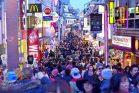 רחוב בטוקיו (צילום: Max Pixel)