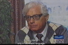 הוא היה מודע שהערבית בישראל הפכה לאויב, אבל בכל זאת המשיך ליצור בה. יצחק בר משה, מתוך סרט שיצרה נכדתו נעמה שוחט