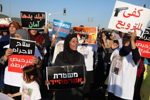 הפגנה בכביש 65 במחאה על האלימות בחברה הערבית, ב-13 באוקטובר 2019 (צילום: אורן זיו)
