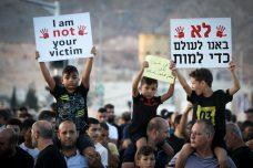 """""""מדינה בתוך מדינה"""": כך השתלטו ארגוני פשיעה על החברה הערבית"""