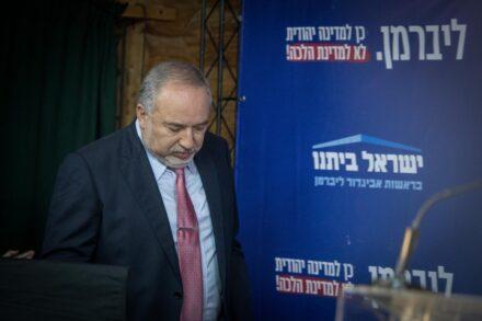 """יו""""ר ישראל ביתנו, אביגדור ליברמן (צילום: נועם ריבקין פנטון / פלאש90)"""