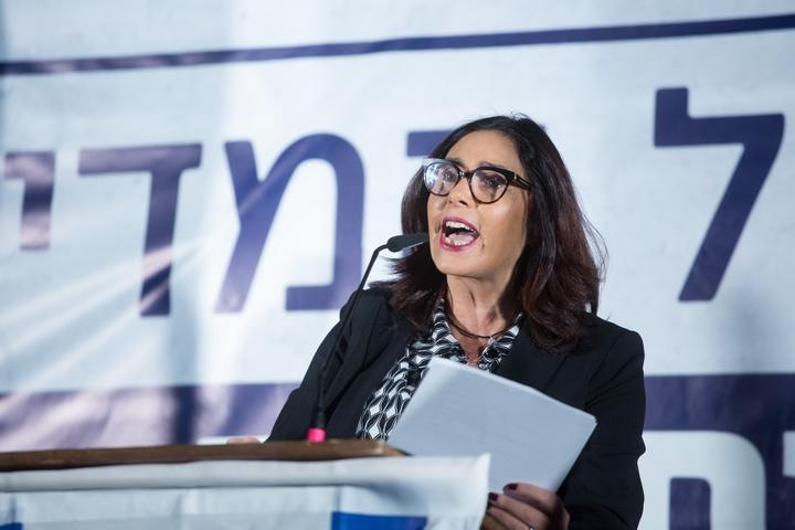 השרה מירי רגב נואמת בעצרת התמיכה בבנימין נתניהו, ב-26 בנובמבר 2019 (צילום: מרים אלסטר / פלאש90)