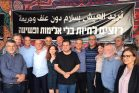 חברי כנסת באוהל המחאה נגד הפשיעה בחברה הערבית מול משרד ראש הממשלה בירושלים, ב-3 בנובמבר 2019 (צילום: באדיבות הרשימה המשותפת)