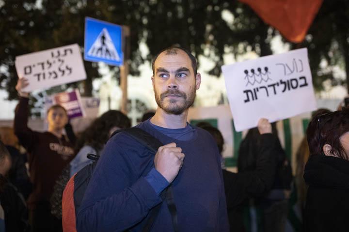 הפגנה נגד אלימות משטרתית בעיסאוויה מחוץ למגרש הרוסים בירושלים (צילום אורן זיו)