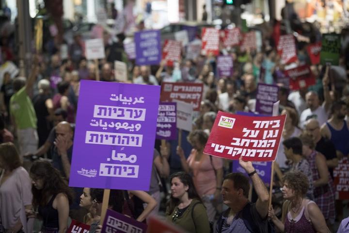 שלט של עומדים ביחד בהפגנה נגד חוק הלאום בתל אביב, ביולי 2018 (צילום: אורן זיו)