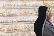 האם בתי המשפט בישראל שינו את יחסם למזרחים?