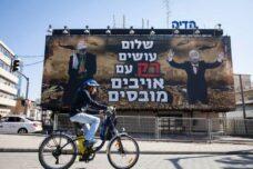ישראל רוצה שלום. אחרי שתכחיד את הפלסטינים