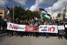 יהודים שמתקשים עם דגלי פלסטין בהפגנה לא מבינים את מהותה