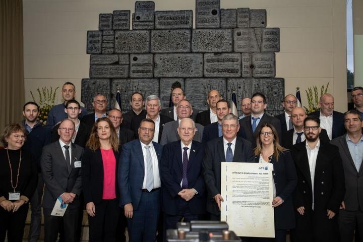 """אנשי """"ישראלים נגד גזענות"""" באירוע השקת התנועה בבית הנשיא (צילום: שירה אבולעפיה)"""
