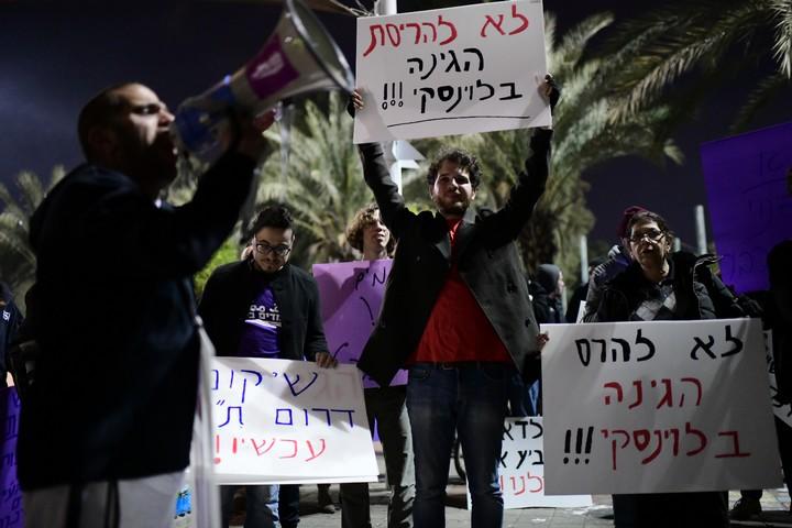 מחאה נגד הרס גינת לוינסקי, ב-11 בינואר 2020 (צילום: תומר נויברג / פלאש90)