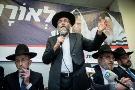 """יו""""ר דגל התורה ח""""כ משה גפני באירוע פתיחת הקמפיין של המפלגה בירושלים, ב-12 בפברואר 2020 (צילום: יונתן זינדל / פלאש90)"""