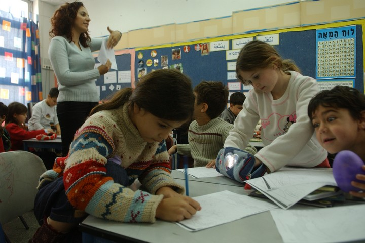 לא אובייקטים אלא סובייקטים חושבים. מורה בכיתה (יוסי זמיר / פלאש 90)