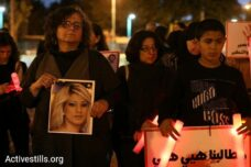 פתאום לליכוד אכפת מאלימות נגד נשים ערביות