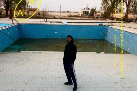 רצועת השידור של רוג'ה ח'ליף (עיצוב: מות'אנה חוסיין/טורבו)