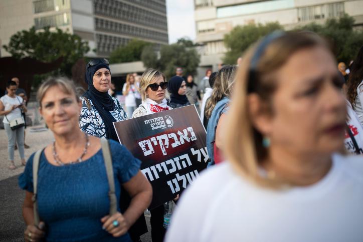 רואים בנו מי שמחפש עבודה קלה. הפגנה של מורות נגד הפגיעה בזכויות שלהן (צילום: הדס פרוש / פלאש 90)