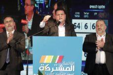 עשינו הישג גדול, אבל הימין ניצח. איימן עודה באירוע סיום הקמפיין (צילום: אורן זיו)