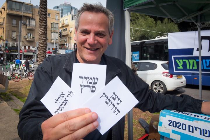 """יו""""ר מרצ, ניצן הורוביץ בקמפיין, ב-14 בפברואר 2020 (צילום: אבשלום שושני / פלאש90)"""