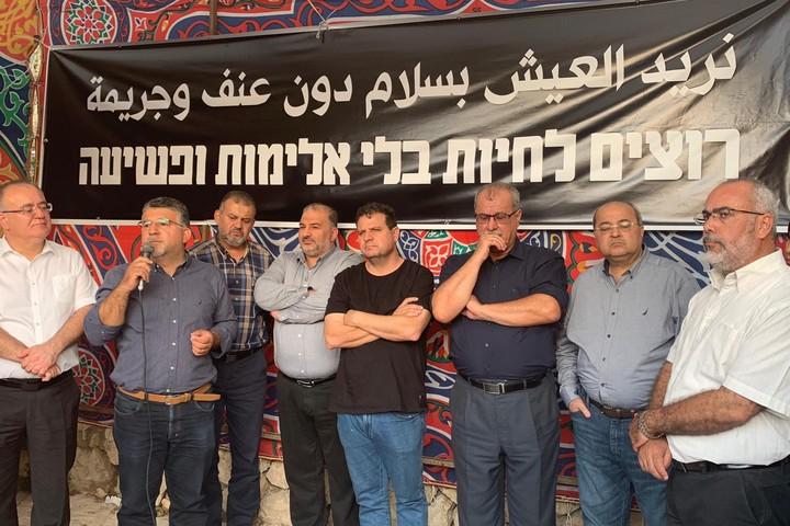 מאהל המחאה של ועדת המעקב העליונה של הציבור הערבי מול בית ראש הממשלה, באוקטובר 2019 (צילום: דוברות הרשימה המשותפת)